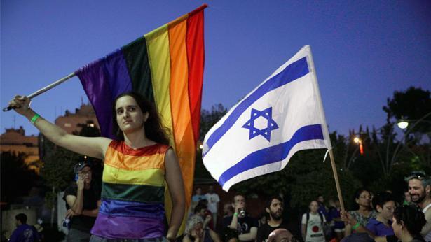 מצעד הגאווה בירושלים, צילום: Getty images Israel