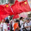 המפלגה הקומוניסטית תתכנס השבוע לאירוע הגדול ביותר בסין