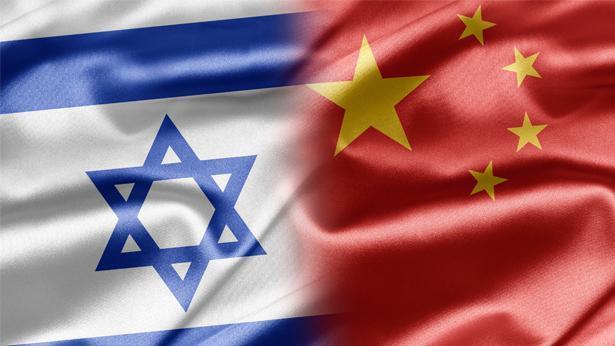 דגל סין ישראל, צילום: Getty images Israel