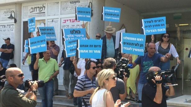 הפגנה בקיץ נגד סגירת רשות השידור, צילום: אלכסנדר כץ
