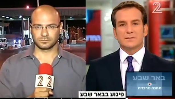 חדשות ערוץ 2 Twitter: בגלל הפיגוע בבאר שבע: 3 המהדורות עברו למתכונת ארוכה