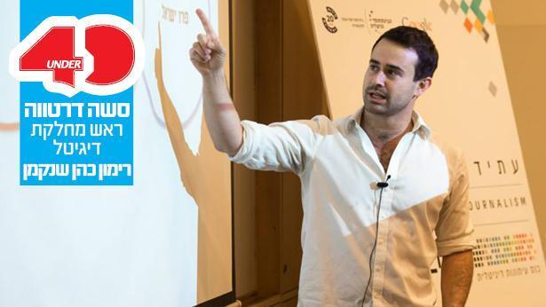"""ישראל וההסברה: """"השיח שעוררנו ברשתות חדר את חומת כלי התקשורת בעולם"""""""