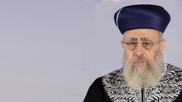 הרב יצחק יוסף, צילום: הרבנות הראשית