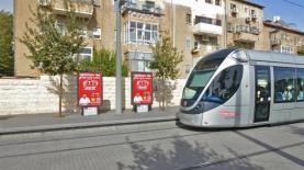 """הרכבת הקלה בירושלים. כנען מדיה, צילום: יח""""צ"""