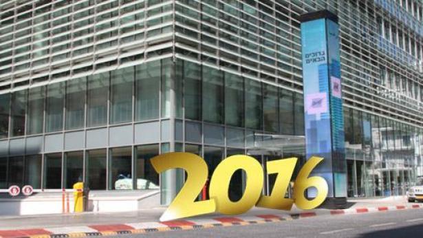 שנה חדשה 2016, צילום: Getty images Israel
