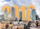 "נדל""ן 2016, צילום: Getty images Israel"