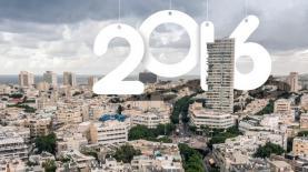 "נדל""ן ב-2016, צילום: Getty images Israel"