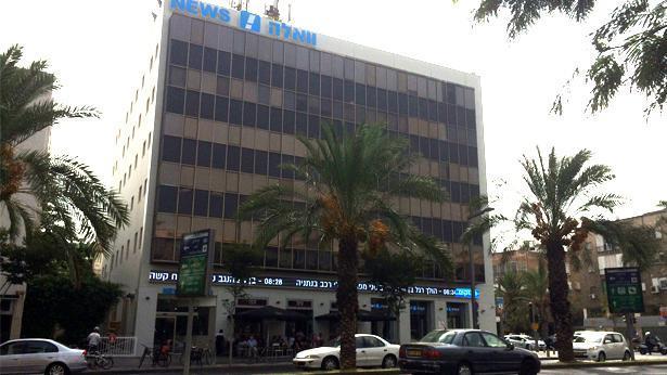 """וואלה מרחיב את מדור הנדל""""ן: צירף את הילה ציאון מ-ynet"""