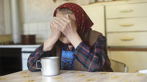 קשישה, צילום: Getty Images Israel