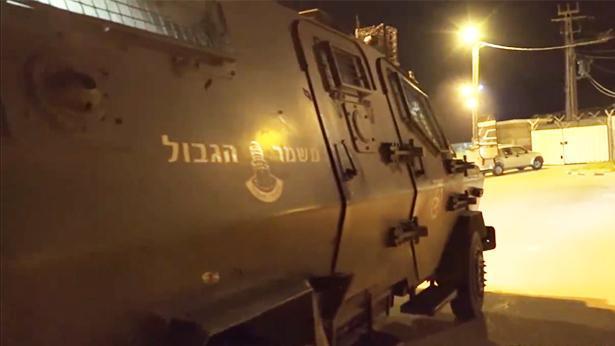 """מג""""ב, צילום: דוברות המשטרה"""