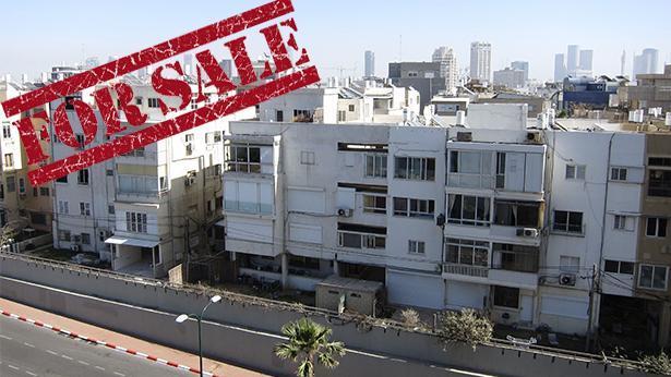 למכירה, צילום: Getty Images Israel