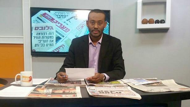 הערוץ האתיופי שכר את משרד זליגר שומרון: המטרה - הגברת החשיפה וגידול בתקצוב