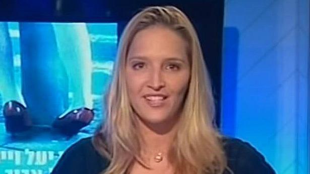 עוד מינוי בכיר בתאגיד השידור הציבורי: גילי שם טוב נבחרה לדוברת