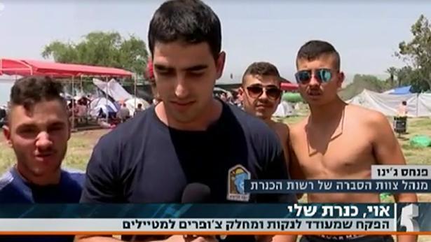 הראיון עם פנחס ג'ינו, צילום מסך: ערוץ 10