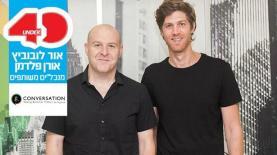 """אור לובושיץ (מימין) ואורן פלדמן, מנכ""""לים משותפים ב-G GROUP, צילום: שוקה כהן"""