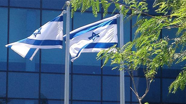 דגל ישראל, צילום: קבוצת מרום אפ.ג'י.פי