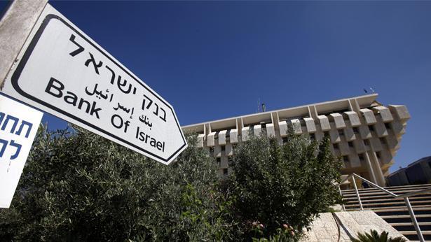 בנק ישראל, צילום: גטי אימג'ס ישראל