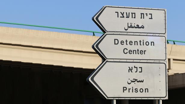 אילוסטרציה, צילום: גטי אימג'ס ישראל