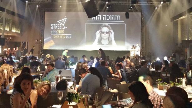 אפי 2016: ראובני כובש את הפלטינום - מקאן בגראנד ואדלר עם מספר הפרסים הרב ביותר