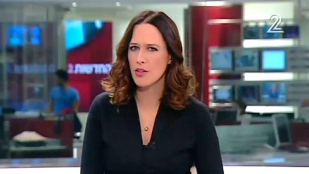 חדשות ערוץ 2 Twitter: לוח המודעות של הבעלים? מהדורת 'חדשות 2' קידמה תכני