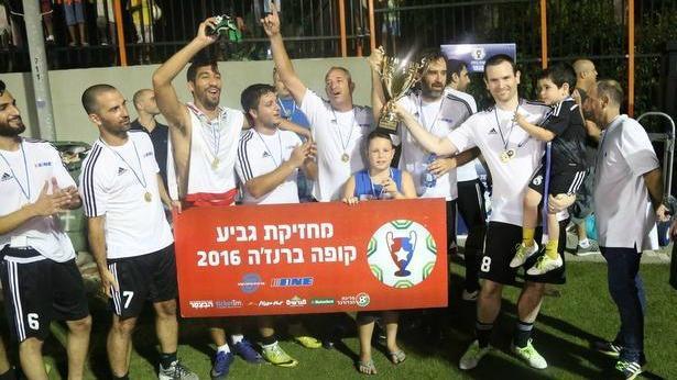 טורניר 'קופה ברנז'ה': מי זכה בגביע - ומי חטף רביעייה