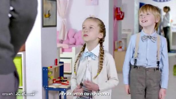 קמפיין חדש לרשת הרהיטים לילדים עצמל'ה