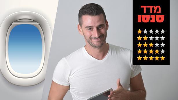 מדד סנטו לא יוצא לחופשה - אבל בדק את חברות התעופה