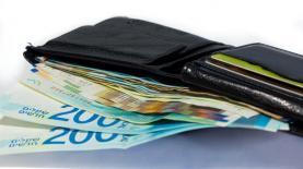 כסף, צילום: גטי אימג'ס ישראל