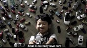 """BMW, צילום: יח""""צ/ צילום מסך"""
