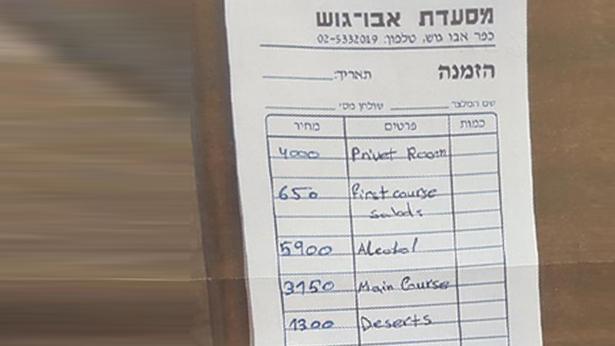 החשבונית מהמסעדה, צילום: עמוד הפייסבוק של לשכת מארגני תיירות נכנסת לישראל