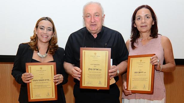 זוכרים את אילן: פרס רשות השידור הוענק לאנשי רשת ב'