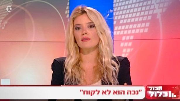 הפרה-פריים החדש של ערוץ 10: הכל כלול עם סיון כהן