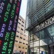 כמה שווה הבורסה בתל אביב? הנה המספר