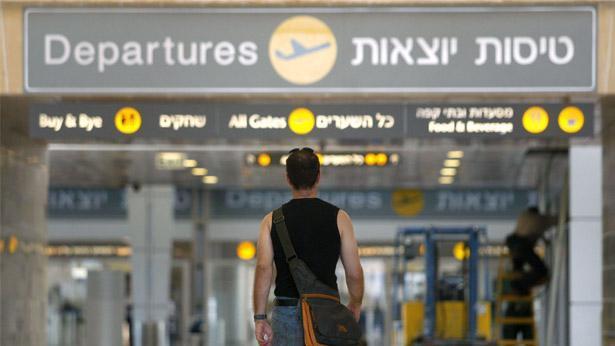 """נתב""""ג, צילום: גטי אימג'ס ישראל"""