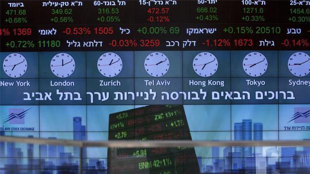 """בניין הבורסה בת""""א, צילום: גטי אימג'ס ישראל"""