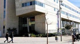 המכללה האקדמית תל אביב-יפו, צילום: עמוד הפייסבוק של המכללה