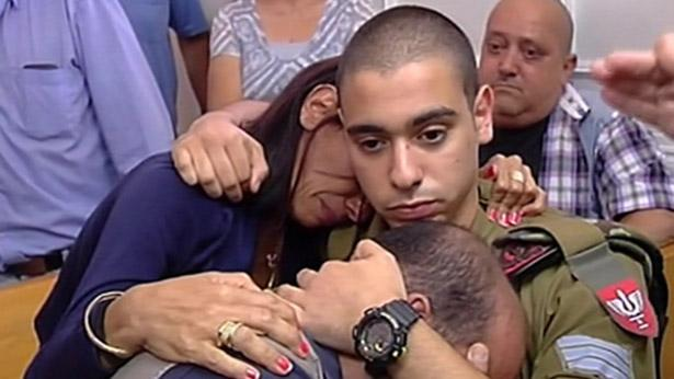 אלאור אזריה, צילום: חדשות 2