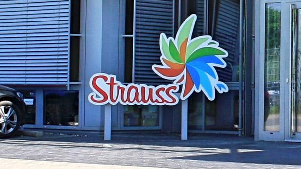 מפעל שטראוס בגרמניה, צילום: שטראוס