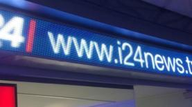מאבטחים של I24news מנעו קיום אסיפת עובדים בניוז-רום