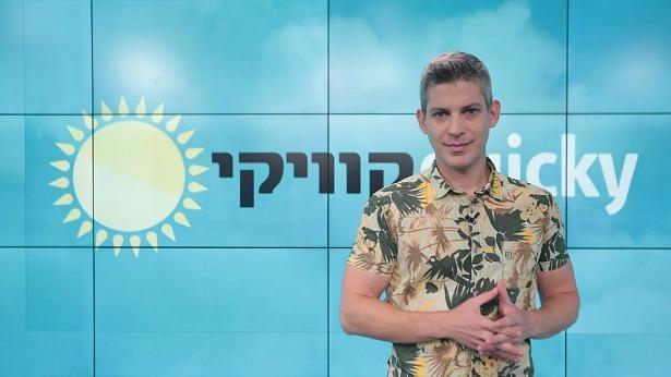 לראשונה: ynet ישדר ב-LIVE מתערוכת התיירות IMTM
