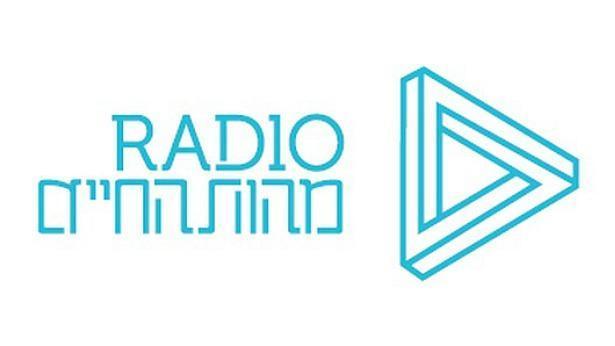 """מחר, איחוד רדיופוני בין קוואמי ולירון תאני מגישי """"עסק שחור"""""""