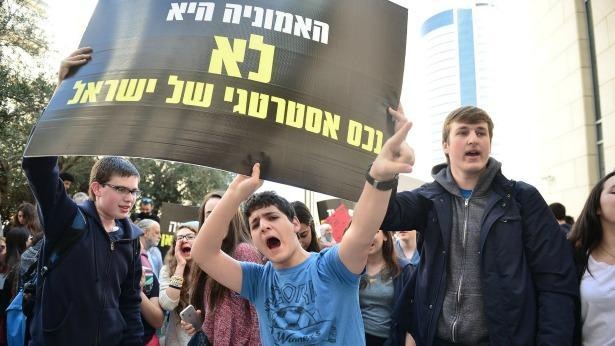 הפגנת תושבים נגד מכל האמוניה במפרץ חיפה, צילום: באדיבות דוברות עיריית חיפה
