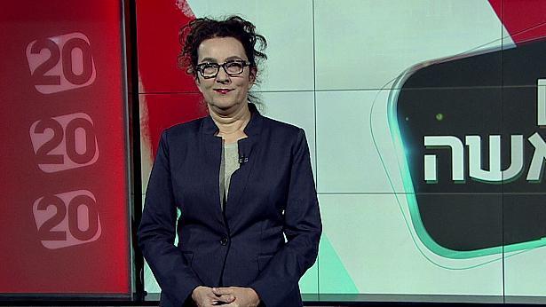 לכבוד יום האשה: יום שידורים מיוחד בערוץ 20 בהגשת עירית לינור