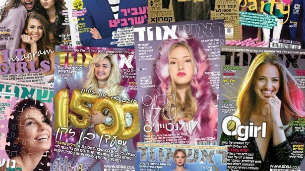 הסוף ל'ראש אחד' בפרינט: יפסיק עם המגזין, יעבור לדיגיטל