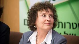 קרנית פלוג, נגידת בנק ישראל, צילום: דוברות בנק ישראל