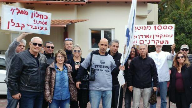 המאבק נמשך: הפגנת האלף מחר מול בניין ההסתדרות בתא
