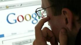 Google search, צילום: GettyImages IL