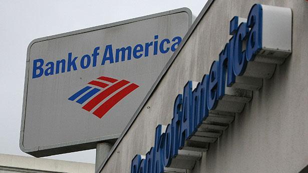 בנק אוף אמריקה, צילום: GettyImages IL