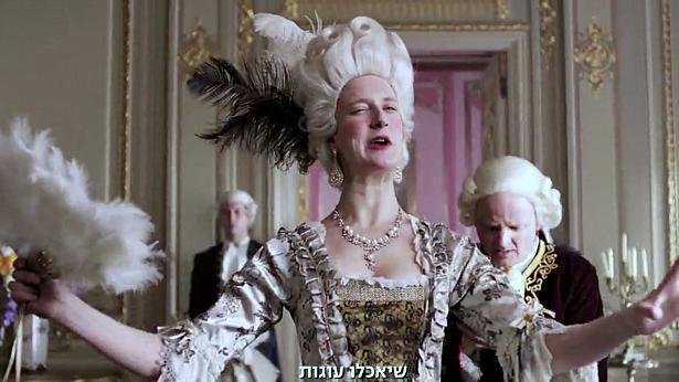"""רולדין משיקה קטגוריית לחמים ומעלה קמפיין עם """"מרי אנטואנט"""""""