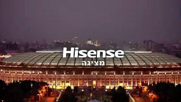 לעומק התודעה מקבל את תקציב Hisense - בשווי של 8 מיליון ש'